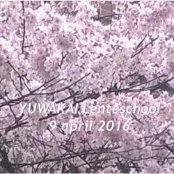 Yuwakai lentestage 2016